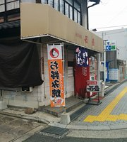 Ishidatami