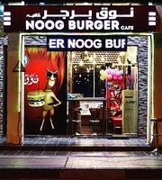 Noog Burger