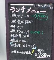 Sendai Kujira Ichinotani