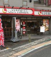 Lotteria Todakoen Ekimae