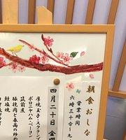 Hotel Route Inn Wajima Shoku Nomidokoro Hanahanatei