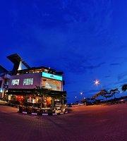 Pontian Rooftop Restaurant