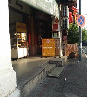 Hong Kee Confectionery Trading