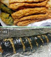 Sin Pancake Rice Cake Boki