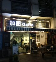 Gatto Cafe
