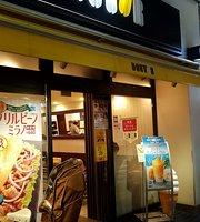 Doutor Coffee Shop Saginomiya