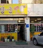 Yeojanggun - Main Store