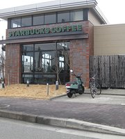Starbucks Coffee, Kobe Kozudai