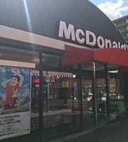 Mcdonald's Seibu Shinsayama Ekimae
