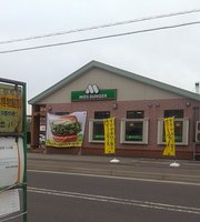 Mos Burger Aomori Yanagawa