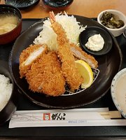 Pork Cutlet Ganko Hyogo Ekimae