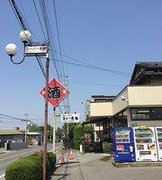Uotoku Kaikan