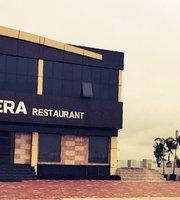Hotel Shera & Restaurant