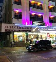 Baisan Iranian Restaurant