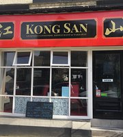 Kong San Cantonese Restaurant & Takeaway