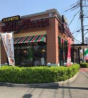 Jolly Pasta Iruma