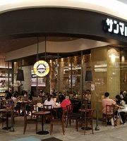 Saint Marc Cafe Aeon Mall Urawa Misono