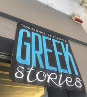 ‪Greek Stories‬