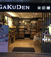 Gakuden Bakery - Dapinglin