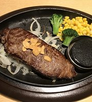 Passion Steak
