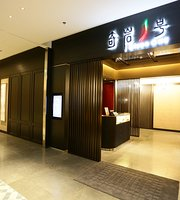 Qiyan One Chinese Restaurant