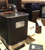 Starbucks Coffee Lucua Osaka Chikanikai