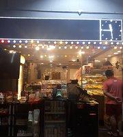 Naj Restaurant