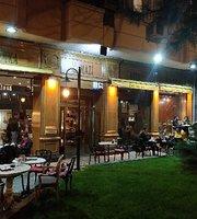 Mazi Antika Kafe