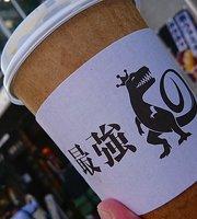 Saikyo no Butter Cofee