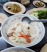 Nat Phop Yung Thong Restaurant