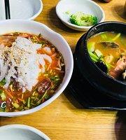 Hyeop Jae Man Islands Restaurant