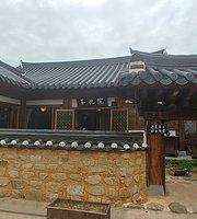Dahwawon