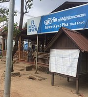 Shwe Kyet Pha