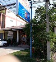 Rabiang Esan Restaurant
