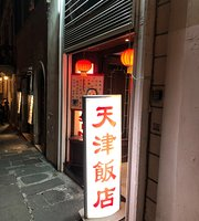 Ristorante Cinese Oriente SRL