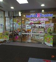 Baskin Robbins Akita Ekimae
