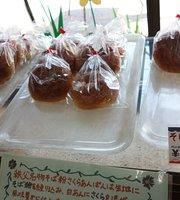 Chichibu Bakery