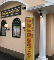 Flying Garden Oyama Inuzuka