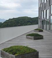 Garden Terrace Nagasaki Hotel & Resort Sosaku Ryori to Tempura Akitsuki