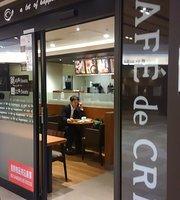Cafe De Crie Kasumigaseki Iino Bldg