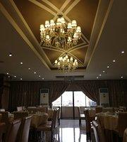 South Ocean Villa Restaurant