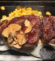 Ikinari Steak Koka Minakuchi
