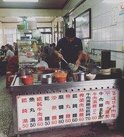 Jiu Dao Kou Beef Noodles