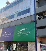 Athlecitta Kamata Garden Sauna Restaurant