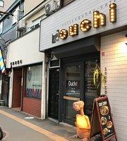 Curry & Gohan Cafe Ouchi
