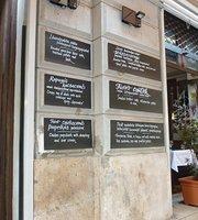 Kaja-Koma Restaurant