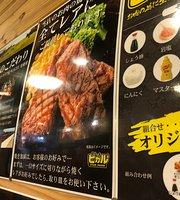 Steak Hikaru
