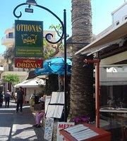 Taverna Othonas