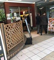 Excelsior Coffee Akihabara