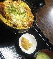 Komachi-En
